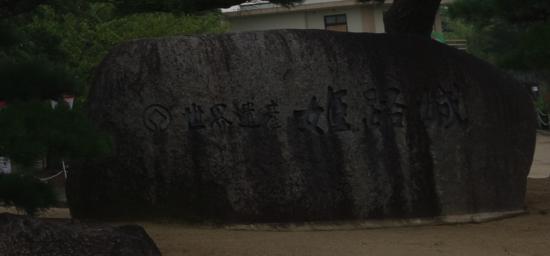 兵庫県の観光事情から見えること
