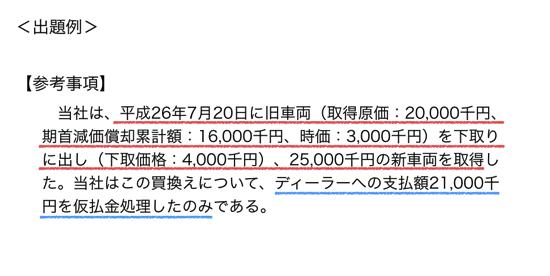 スクリーンショット 2014 11 27 8 47 47