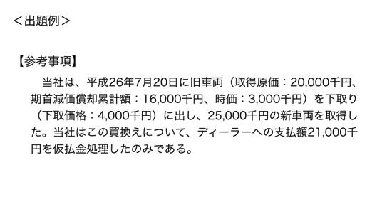 スクリーンショット 2014 11 27 8 47 38