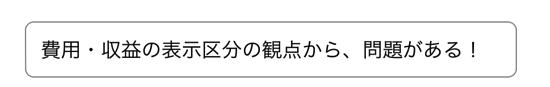 スクリーンショット 2014 12 18 18 58 06