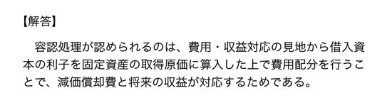 スクリーンショット 2014 12 18 18 56 32