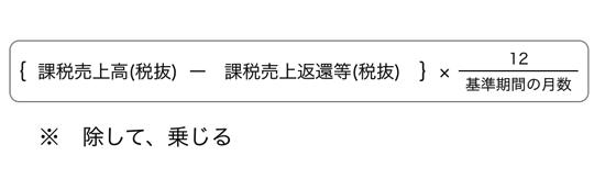スクリーンショット 2014 12 04 9 10 09