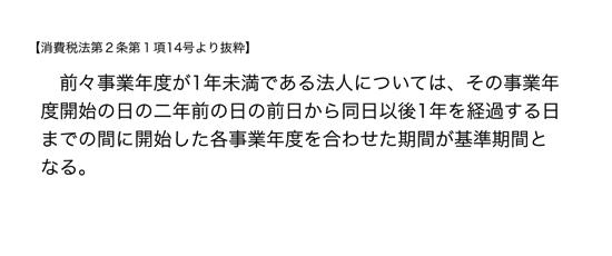 スクリーンショット 2014 12 04 9 03 48