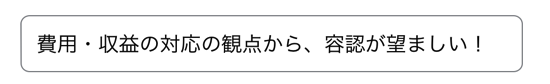 スクリーンショット 2014 12 18 18 54 54