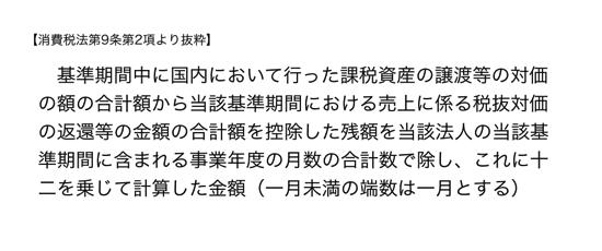 スクリーンショット 2014 12 04 9 09 48