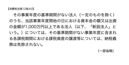 スクリーンショット 2014 12 11 19 03 04