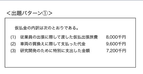 スクリーンショット 2015 02 05 8 17 21