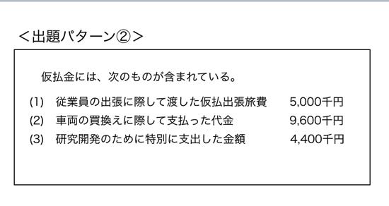 スクリーンショット 2015 02 05 8 17 35