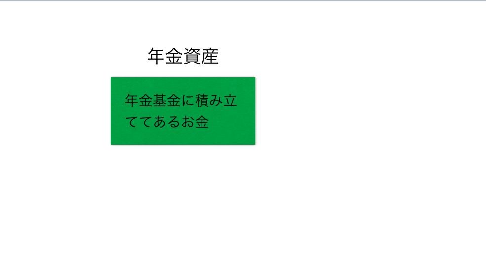 スクリーンショット 2015 03 26 8 34 23