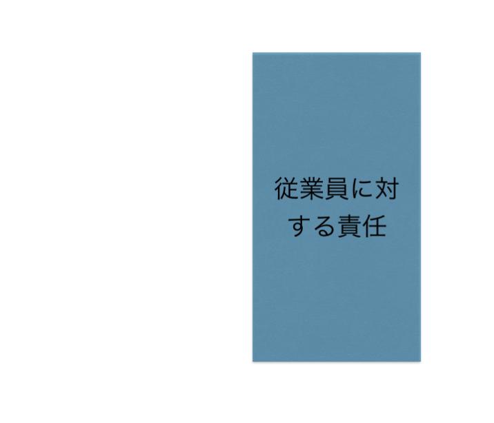 スクリーンショット 2015 03 12 17 35 58
