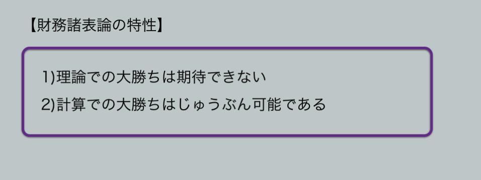 スクリーンショット 2015 04 20 15 29 56