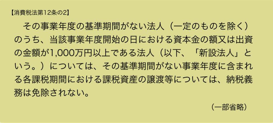 スクリーンショット 2015 04 19 10 43 30