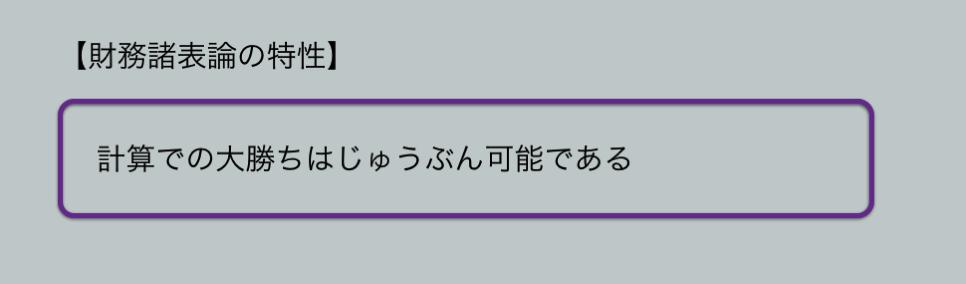 スクリーンショット 2015 04 20 15 28 56
