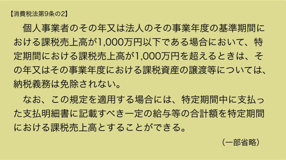 スクリーンショット 2015 04 19 10 40 55