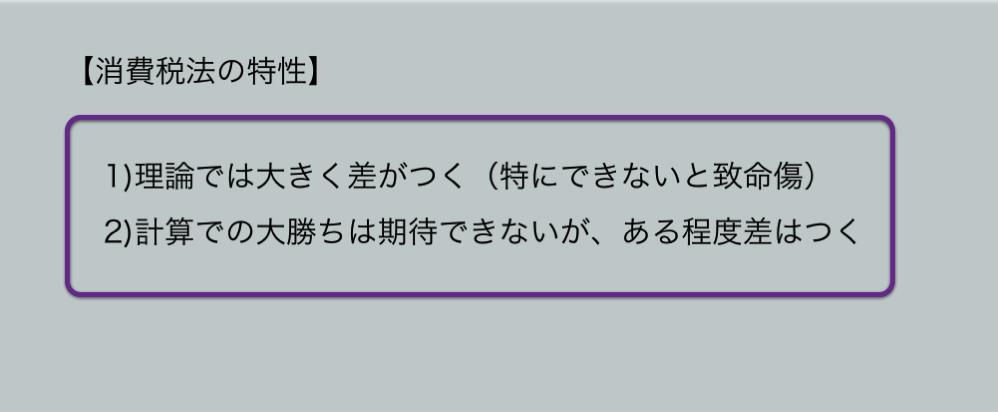 スクリーンショット 2015 04 21 9 27 18