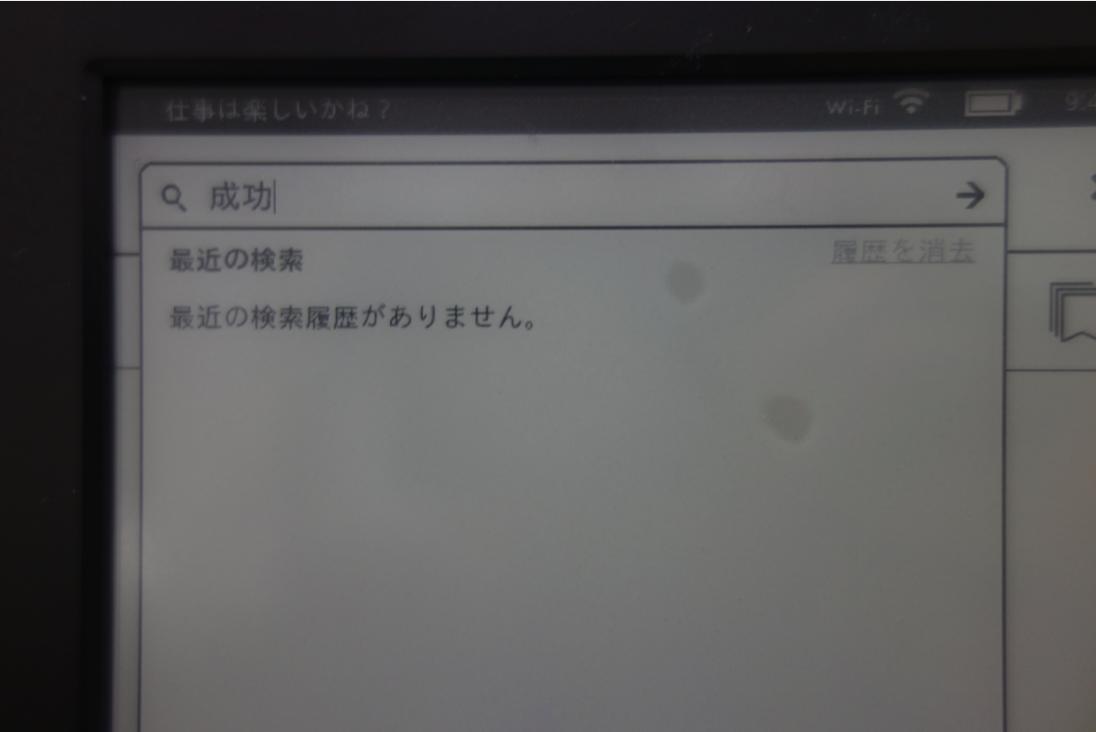 スクリーンショット 2015 04 14 11 32 23