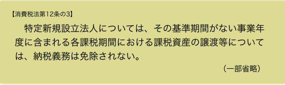 スクリーンショット 2015 04 19 13 48 08