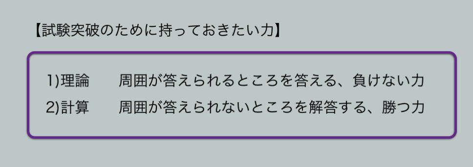 スクリーンショット 2015 04 20 16 00 45