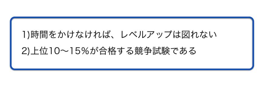スクリーンショット 2015 04 20 15 11 19