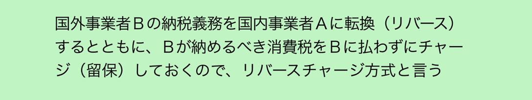 スクリーンショット 2015 06 13 18 59 11