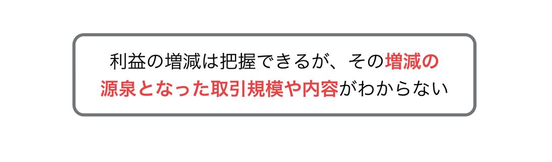 スクリーンショット 2015 06 04 14 42 21