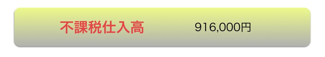 スクリーンショット 2015 07 23 10 58 52