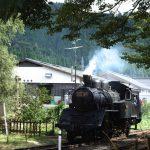 鳥取県若桜駅でSL体験!