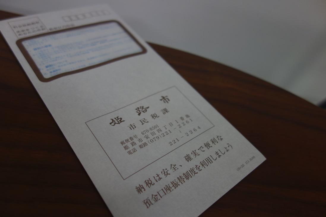 DSC04321