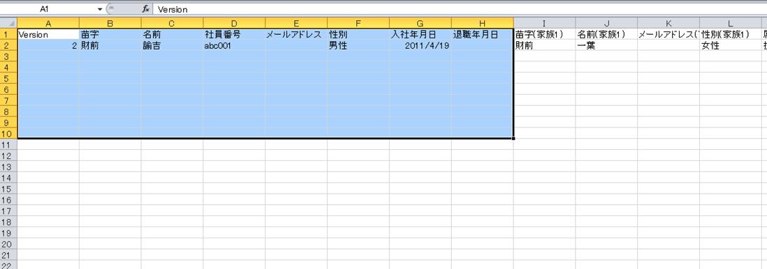スクリーンショット 2015 12 03 14 40 15