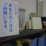 税理士試験チャレンジに必読の図書。vol.2