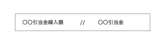スクリーンショット 2016 03 31 17 42 29
