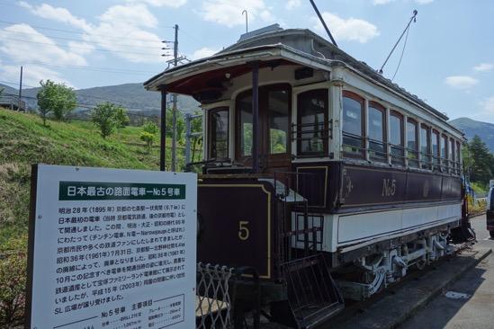 DSC05921