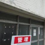 カレー店開業記 〜第四章 物件を即決〜