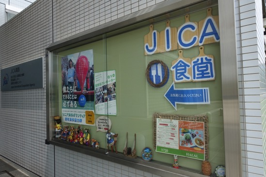 カレー探訪 〜JICA食堂〜