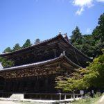 書写山圓教寺まで歩いて登ろう 〜六角坂から登り、刀出坂から下る〜