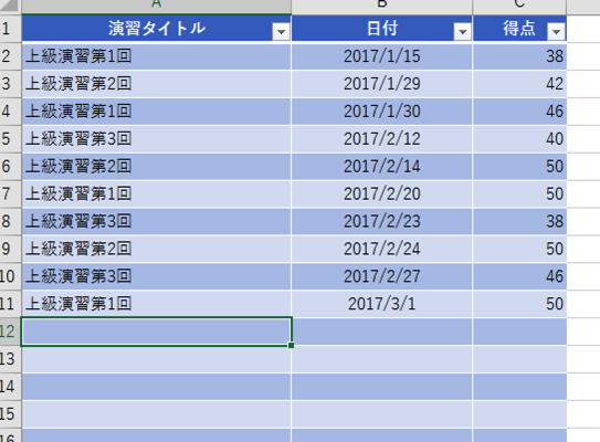 スクリーンショット 2016 12 23 11 57 44