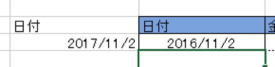 スクリーンショット 2017 01 10 11 19 17