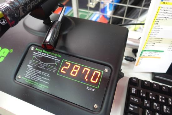 DSC09266
