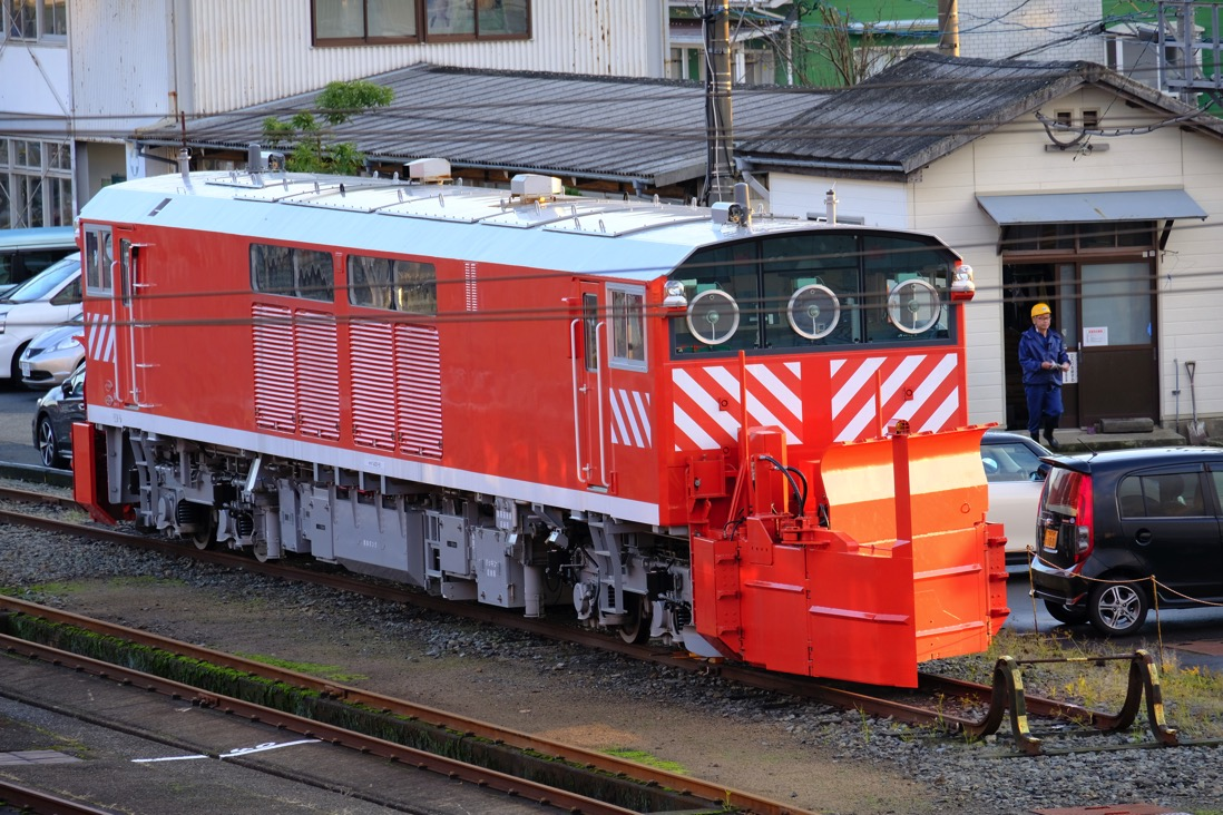 T20F0666