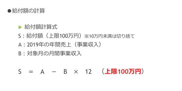 スクリーンショット 2020 04 30 16 07 56